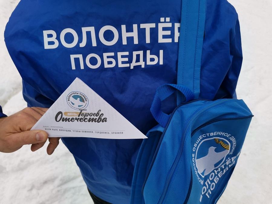 В Алтайском крае «Волонтеры Победы» раздали фронтовые письма с описанием подвигов героев, именами которых названы улицы