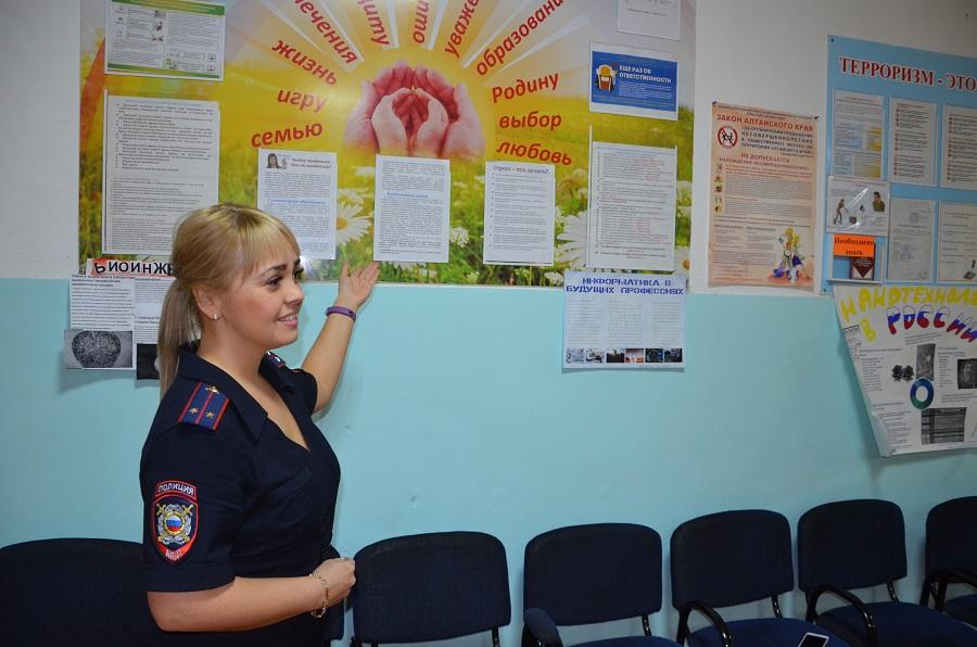 Инспекторы по делам несовершеннолетних проводят в образовательных учреждениях Рубцовска профилактические мероприятия