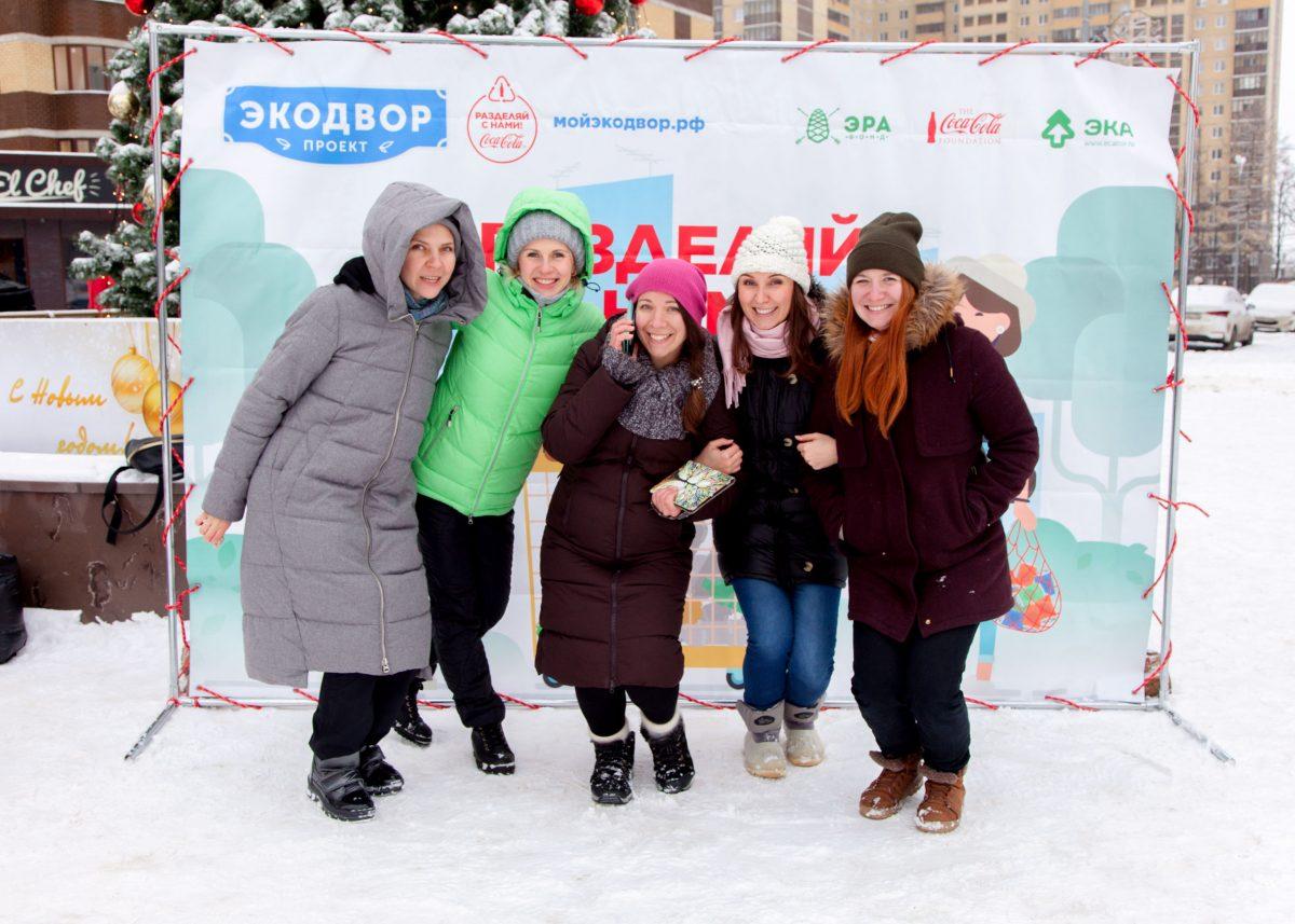 Праздник с пользой для природы: проведите в Алтайском крае «Новогодний Экодвор»