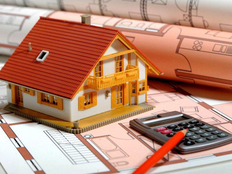 инвентаризационная стоимость объекта недвижимости