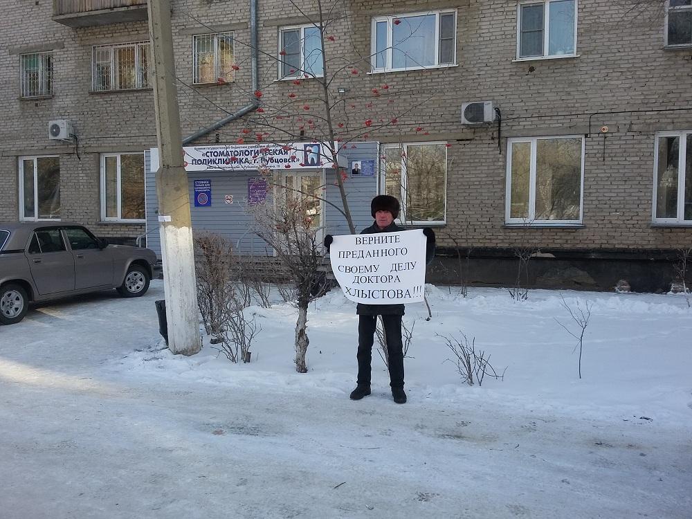 Медицинский семейный центр севастополь официальный сайт