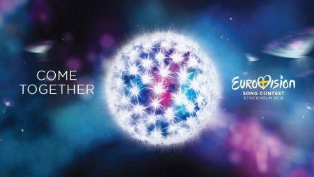 Конкурс Евровидение пройдет вКиеве