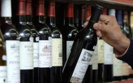 Минфин предложил вдвое повысить акцизы натабак иалкоголь