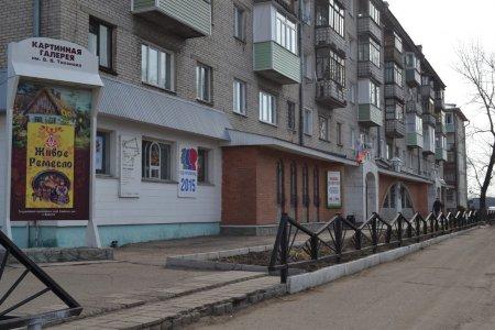 Руководитель картинной галереи вРубцовске нанял наработу «мертвые души»