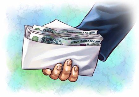 В Российской Федерации 47% опрошенных согласны на заработную плату вконвертах