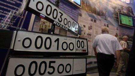 СМИ узнали срок начала продажи «красивых» автономеров