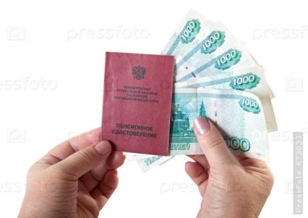 Кудрин пообещал восстановление роста ВВП в последующем году