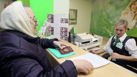 Пятитысячная выплата будет осуществляться на Смоленщине после 13 января