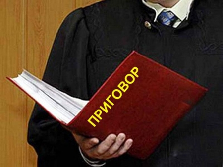 Прежний вице-губернатор Алтайского края иего супруга осуждены завзятки