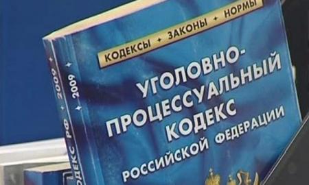 ВБарнауле поподозрению визбиении дочери задержали экс-супруга Оксаны Ткаченко