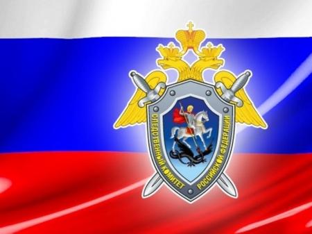 Следственный комитет Российской Федерации отмечает седьмую годовщину смомента образования