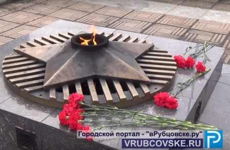 ВРубцовске погасят Вечный огонь