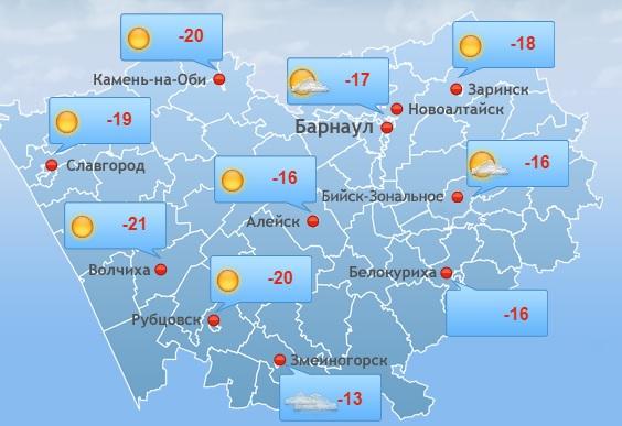 ВАлтайском крае прогнозируют потепление